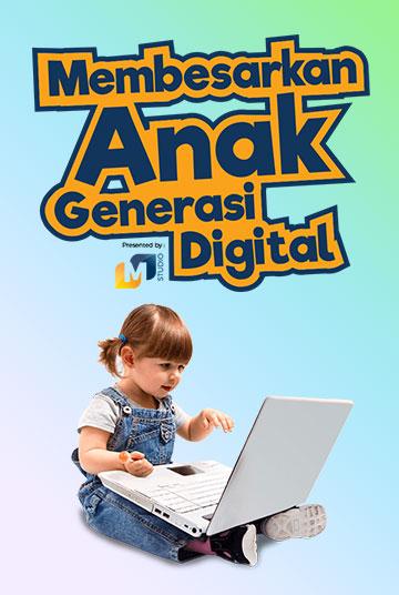 Anak Digital Banner